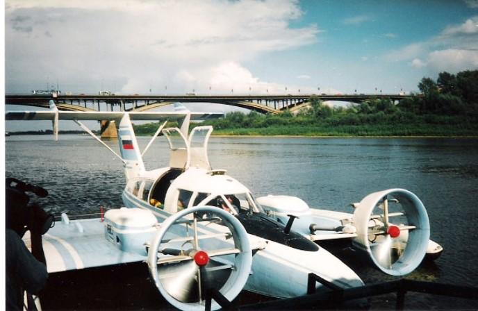 Ekranoplano  Volga 2 ( WIG-craft ) Alexeev-CHDB