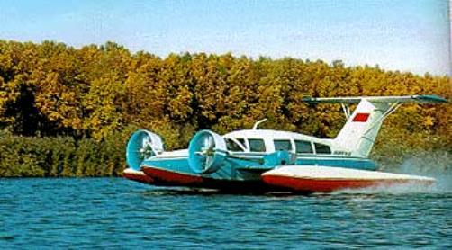 Volga 2 - creato nel 1985 - 8 passeggeri