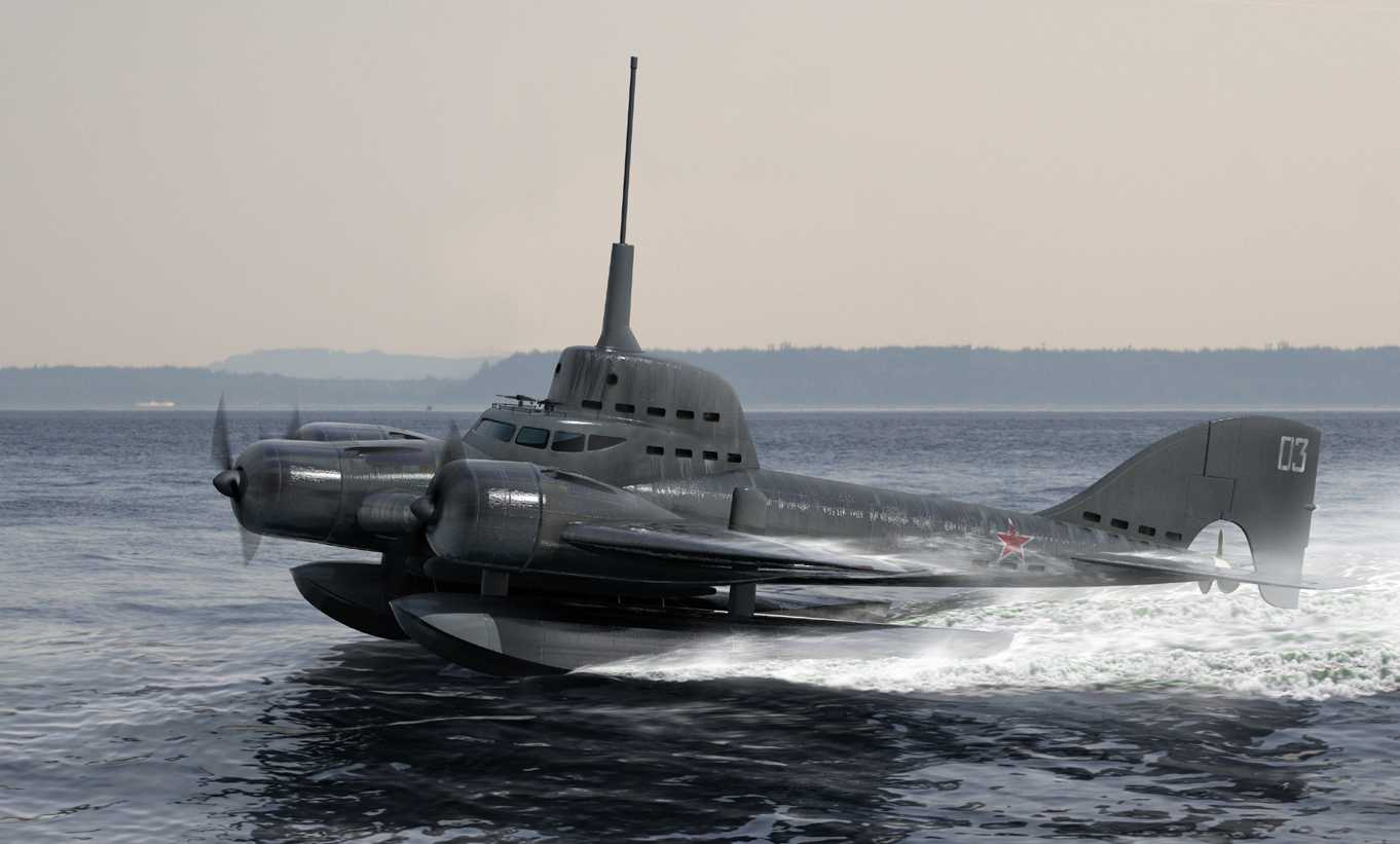 Submarine Volante -  «Летающая подводная лодка» Иллюстрация. Illustrazione -
